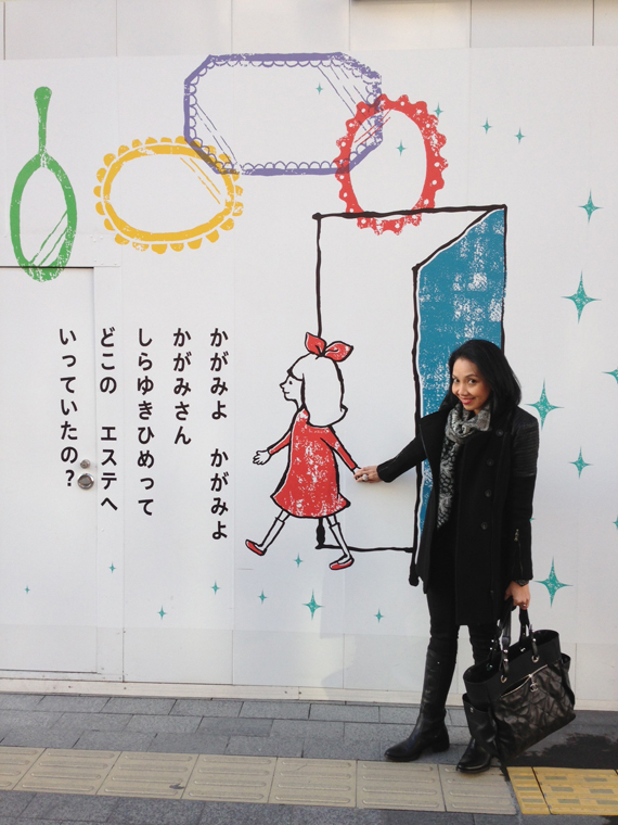 Goofing around on the street of Ginza